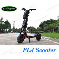 FLJ K6 6000W 60V 50Ah/80Ah