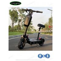 FLJ SK1 1200W